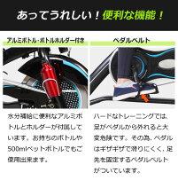 あってうれしいスピンバイクフィットネスバイクスポーツ・アウトドアフィットネス・トレーニングフィットネスマシンスポーツ器具