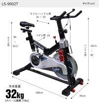サイズスピンバイクフィットネスバイクスポーツ・アウトドアフィットネス・トレーニングフィットネスマシンスポーツ器具