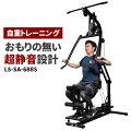 トレーニングジムマルチマシンスポーツ・アウトドアフィットネス・トレーニングフィットネスマシンスポーツ器具