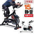 ホイール重量15kgミドルウェイトスピンバイクフィットネスバイクスポーツ・アウトドアフィットネス・トレーニングフィットネスマシンスポーツ器具