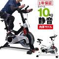 スピンバイク10kgスピンバイクフィットネスバイクスポーツ・アウトドアフィットネス・トレーニングフィットネスマシンスポーツ器具