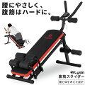 腰に優しく腹筋にハードに腹筋スライダー