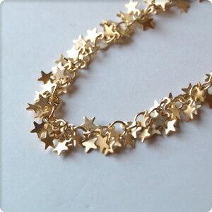 【アクセサリーパーツ】星の飾りチェーン10cm単位ハンドメイド/DIY 金具 材料 素材【メール便対応】