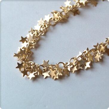 星の飾りチェーン10cm単位 メール便対応 ビーズアンドパーツ アクセサリーパーツ