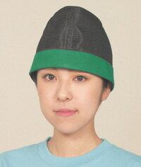 ジュエル・ビームシリーズ 頭の良くなる帽子(キャップ)【02P26Mar16】