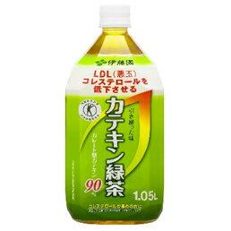 カテキン緑茶 PET 1.05L-N×12