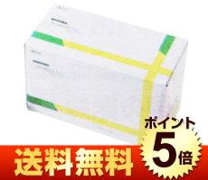 【送料無料】たんぽぽ茶ショウキT−11個セット(30包)