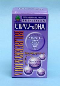 Bilberry & DHA 120 tablets x 2 pieces