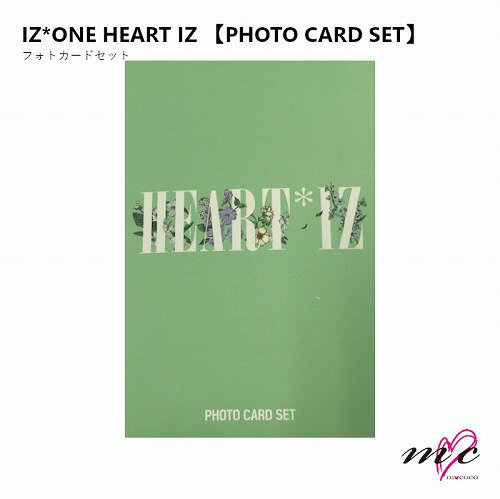 IZ*ONE 公式グッズ HEART*IZ 【PHOTOCARD SET】画像