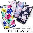 iPhoneSE 第2世代 iPhone8 ケース iPhone7 ケース CECIL McBEE セシルマクビー かわいい おし……