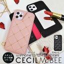 iPhone12 ケース iPhone12Pro ケース iPhone12mini ケース CECILMcBEE 「キルティング背面ケース」 セシルマクビー iphone ケース おし..