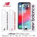 iPhone11 ケース iPhoneSE 第2世代 iPhone8 ケース iPhone11Pro ケース iPhoneXR ケース New B……