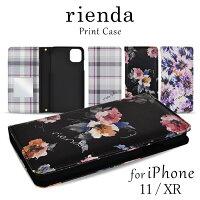 iPhone11iPhoneXRrienda「プリント手帳ケース」リエンダ手帳型ケースアイフォンケースブランドiphone11xr