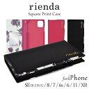 iPhone11 ケース iPhoneSE 第2世代 ケース 手帳型 rienda リエンダ iPhone8 ケース iPhoneXR ……