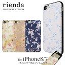 iPhoneSE 第2世代 iPhone8 ケース iPhone7 ケース rienda リエンダ 花柄 おしゃれ 可愛い かわ……