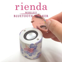 rienda/リエンダBluetoothSpeaker(ブルートゥーススピーカー)「ロージーフラワー」軽量小型音楽通話ブランド