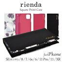 iPhone11 ケース iPhoneSE 第2世代 ケース 手帳型 rienda リエンダ iPhone8 ケース iPhone11Pr……