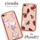 iPhoneSE 第2世代 iPhone8 ケース iPhone7 ケース rienda リエンダ 「花柄クリアソフトケース……