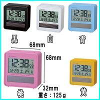 電波置き時計アデッソ製デジタルC-8367全5色エコソーラー電波時計【楽ギフ_包装選択】