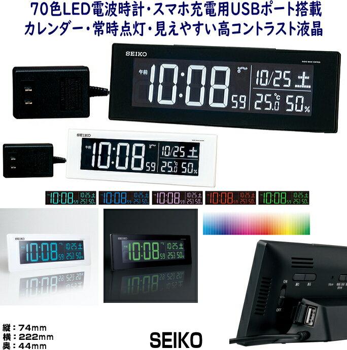 置き時計・掛け時計, 置き時計  SEIKO DL305K DL305W LED