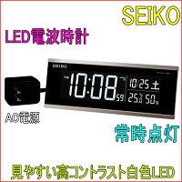 電波置き時計SEIKO製デジタルDL206SLED電波時計【楽ギフ_包装選択】【t-h】【RCP】【Q】