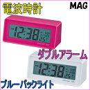 目覚まし時計MAGデジタル電波時計エブリーFEA161【楽ギフ_包装選択】【あす楽対応】【SBZcou1208】【t-h】【E】【Q】