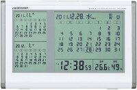 電波置き時計アデッソ製デジタル3か月カレンダーTA-030電波時計掛置兼用【楽ギフ_包装選択】【あす楽対応】【Q】