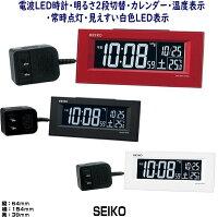 電波置き時計SEIKO製デジタルDL209KDL209WDL209RLED電波時計【楽ギフ_包装選択】【あす楽対応】【t-h】【RCP】【Q】