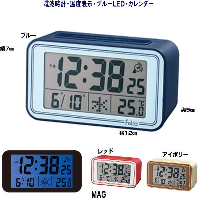 置き時計・掛け時計, 置き時計  MAG FEA169