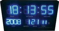 【送料無料】LED時計掛け時計高機能青色LED【楽ギフ_包装選択】【あす楽対応】【SBZcou1208】