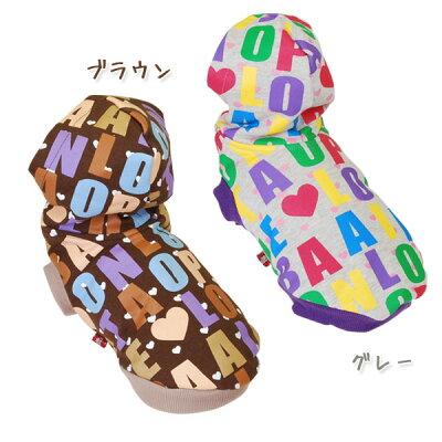 セール★小型犬用服★【メール便可】Air Ballon(エアーバルーン)春秋 犬服 カラフルロゴパー...