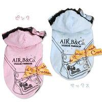 【メール便可】AirBallon(エアーバルーン)春夏犬服Celebri-Teeパーカー(S・M・L・LL・3L・MD-S・MD-M)【楽ギフ_包装選択】