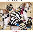 【メール便可】AirBallon(エアーバルーン)夏物犬服ゴールドパイレーツタンク[SS〜3L]【楽ギフ_包装選択】