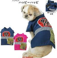 【メール便可】夏犬服ハッピーハッピ(S・M・L・2L・MD-M)【ドッグウェア】【楽ギフ_包装選択】【SBZcou1208】【Q】AirBalloon(エアバルーン)
