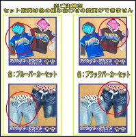 子供服2点セット販売ラフラッシュVer2春秋サイズ(90100110120130)
