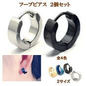 【送料無料】 フープピアス 2個セット (両耳用ワンペア) (typeNR49) / シンプルデザインのリング型 ステンレス アクセサリー / ブラック シルバー [ac039-966]