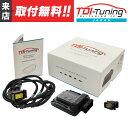 スズキ ジムニー 64PS TDI Tuning CRTD4 Petrol Tuning Box ガソリン車用