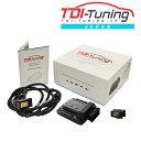 【NISSAN】 NV350キャラバン2.5 TDI TWIN Channel CRTD4 Diesel Tuning