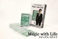 あの前田知洋マジックセット新商品!【手品・マジック】 前田知洋 Magic with Life/マジック・...