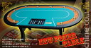 海外のカジノで実際に使用されている本格プロ仕様!【カジノ用品】 カジノ ゲームテーブル ≪ポーカー≫