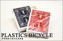 バイスクルの100%プラスチックトランプ!【トランプ】BICYCLE (バイスクル) プラスチック