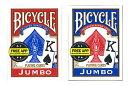 【トランプ】 BICYCLE JUMBO INDEX ≪バイスクル ジャンボインデックス≫【ネコポス対応可】