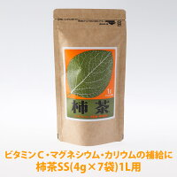 柿茶SS(4g×7袋)1L用