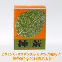 柿茶S(4g×28袋)