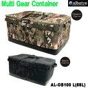 ソフトコンテナアウトドアマルチギアコンテナ保冷大容量68LALBATRE(アルバートル)AL-OB100
