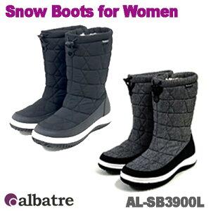 アルバートレ スノーブーツ レディース スノトレ ショートブーツ 防寒ブーツ 全面ボア貼り 撥水加工 ブラック グレー 22.5cm-23cm 23.5cm-24cm 24.5-25cm al-sb3900l