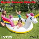 プールミスティックユニコーンスプレープール子供272×193×104cm57441日本正規品INTEXインテックス