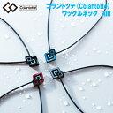 コラントッテ(Colantotte)ネックレス/ワックルネックAIR/首・肩の血行改善/磁気ネックレス/医療機器/正規品/送料無料