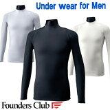 コンプレッションシャツ メンズ インナーシャツ メンズ 長袖ハイネック ゴルフインナーシャツ アンダーウェア メール便で送料無料!! 代引発送は出来ません
