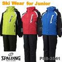ジュニアスキーウェア スキースーツ 子供用 スキーウェア 上下セ...